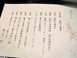 5000→3980円