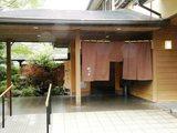 房総、緑水亭 玄関
