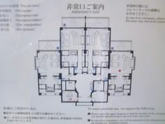 各階4室あります