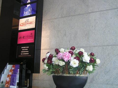 台北101、2階 レストラン受付