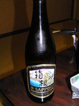 箱根ビールはサッポロです