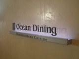 地中海レストラン「オーシャンダイニング」