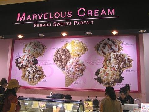 マーベラスアイスクリーム