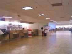 空港の楽天デスク