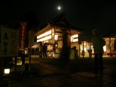 満月と高台寺