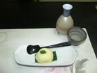 柚子シャ−ベット