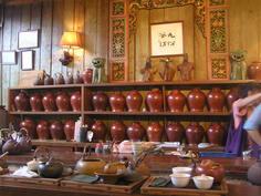 有名な九份茶房
