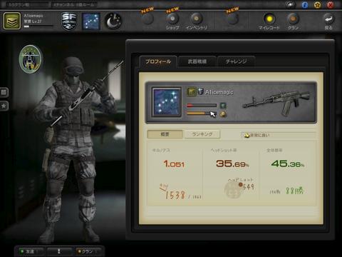 ScreenShot00068