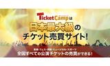 ticketcamp