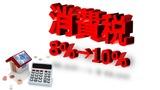 img-75923-tax_increase-01