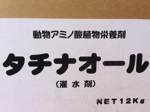 2014-04-25-08-45-56