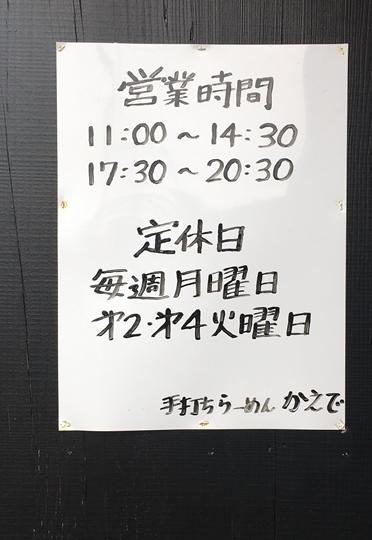 2019-03-01 10.56.30
