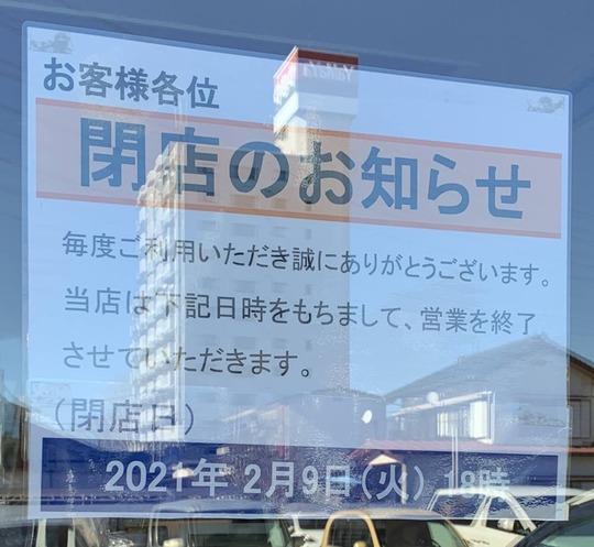 2021-01-20 12.08.00-1