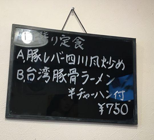 2018-10-04 13.44.04