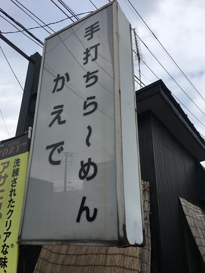2019-03-01 10.56.06