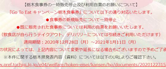 スクリーンショット 2020-12-27 21.59.00