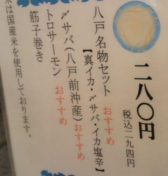 1000円グルメの旅 from 宇都宮 to 47都道府県