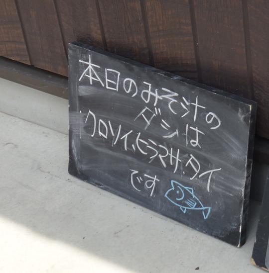 DSC02023