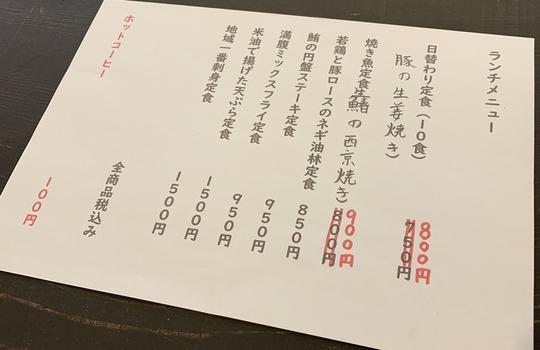 2020-01-30 13.03.44