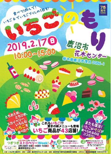 スクリーンショット 2019-02-19 16.04.11