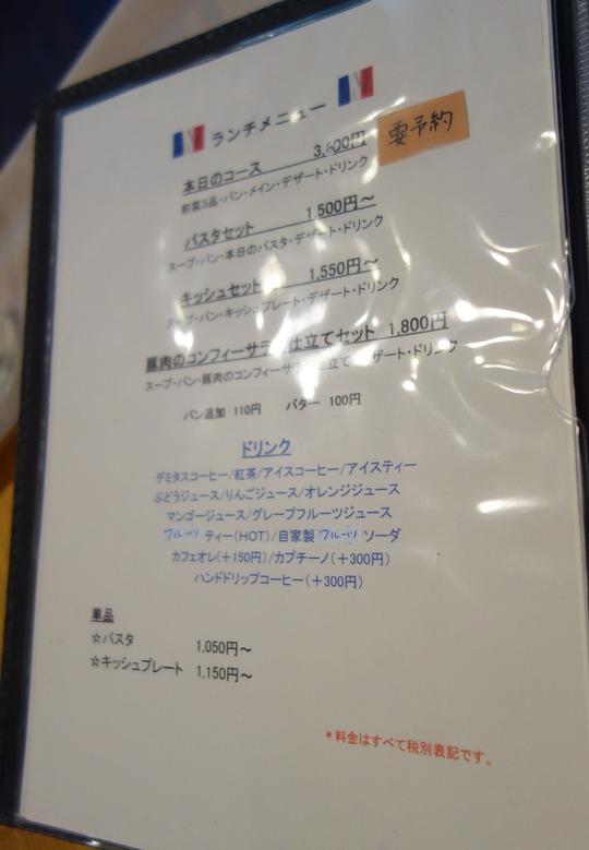 DSC03807