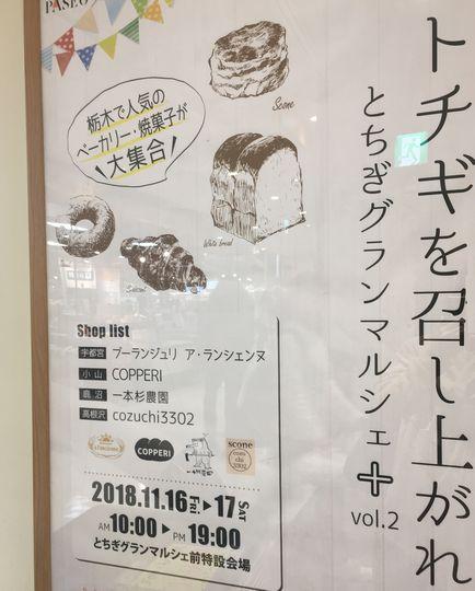 2018-11-13 19.21.55