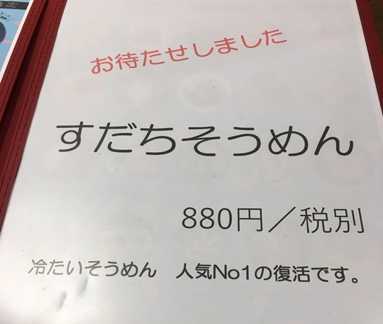 2019-05-02 12.16.02