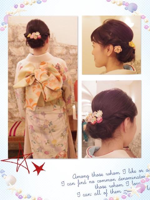 神道さん 娘さん結婚式参列
