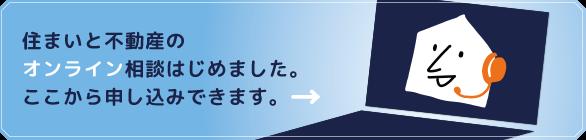 banner-remote2