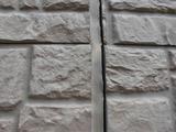外壁の目地劣化