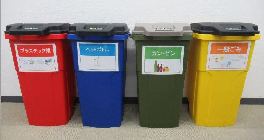 ゴミ箱_写真