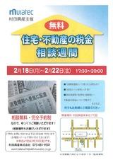 S28C-113021516060