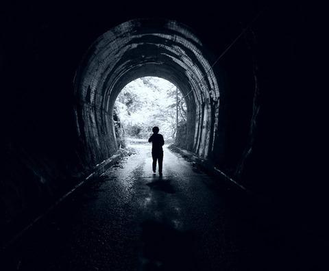 丹沢トンネル