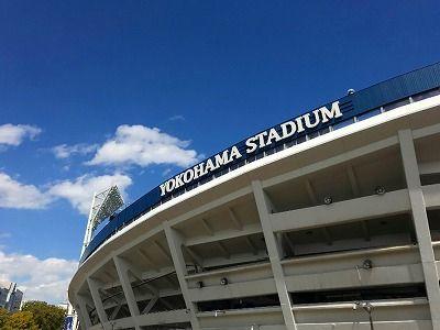 s_横浜スタジアム