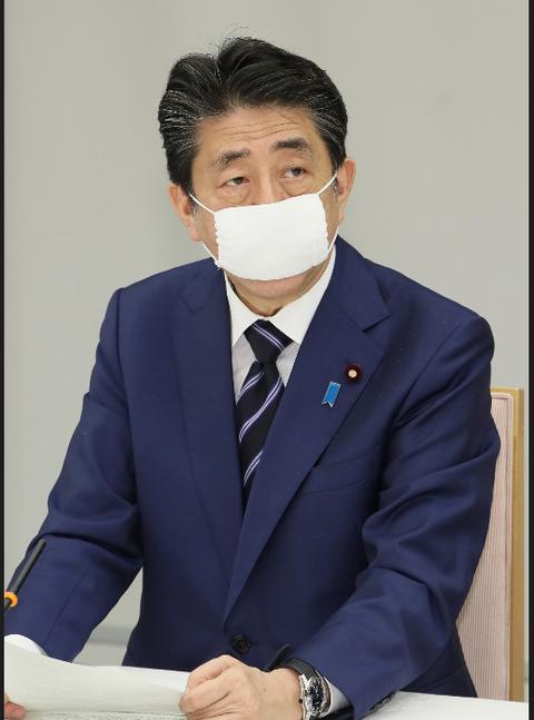 安倍マスク