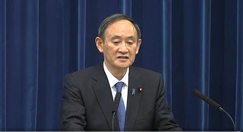 菅首相一月