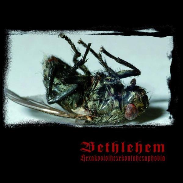 Bethlehem-Hexakosioi
