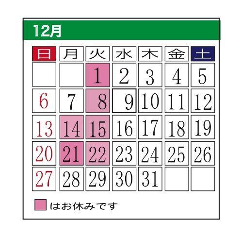 6D223A6C-2874-436F-816A-E4D196991B44