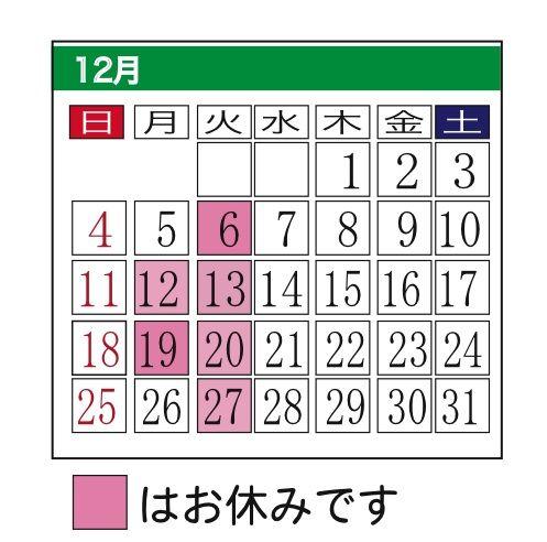 木 copy