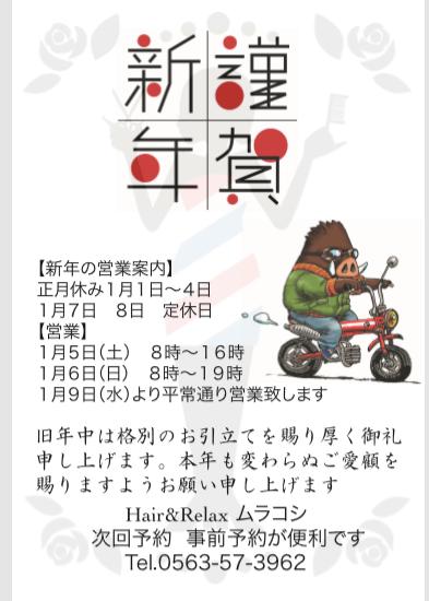 2019-01-01 (1)