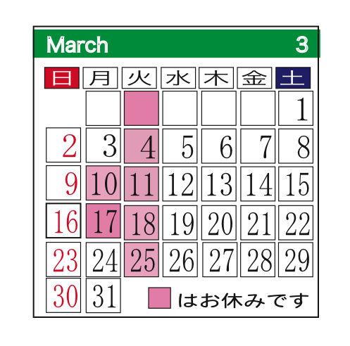 h26,1休日 copy