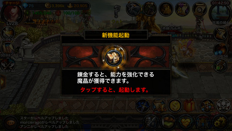2015-04-21-01-42-52
