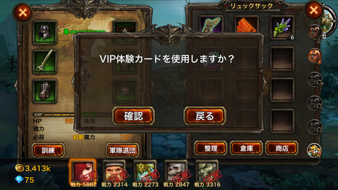 2015-04-21-01-39-43