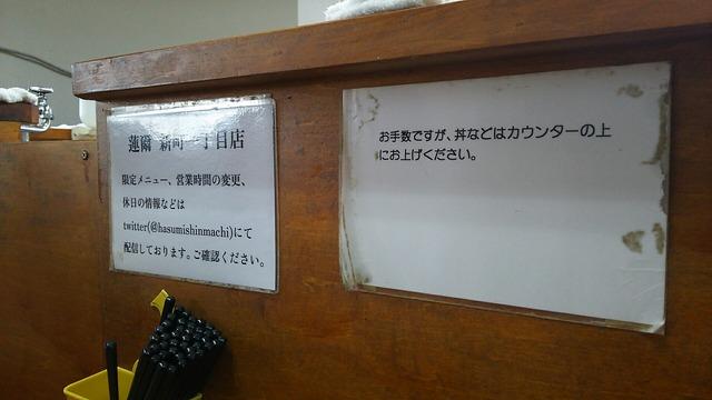 [画像:555cdcb8-s.jpg]