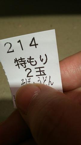 1519363061942