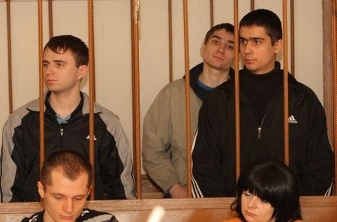 Dnepropetrovsk_Maniacs