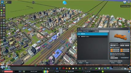 Cities Skylines 03