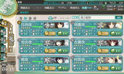 艦これ 03