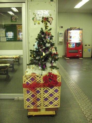 幌別駅のツリー
