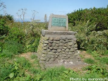 オルソンの墓1